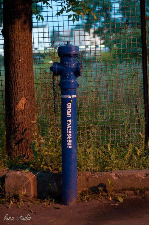 niebieski hydrant energetyka ursus